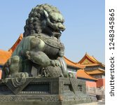 beijing lions palace china | Shutterstock . vector #1248345865