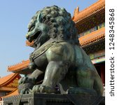 beijing lions palace china | Shutterstock . vector #1248345868