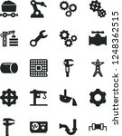 solid black vector icon set  ... | Shutterstock .eps vector #1248362515