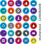 white solid icon set  water... | Shutterstock .eps vector #1248382648