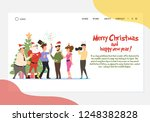 funny greeting banner for your... | Shutterstock .eps vector #1248382828