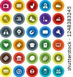 white solid icon set  scraper...   Shutterstock .eps vector #1248383245