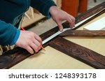 carpentry parts in the workshop ... | Shutterstock . vector #1248393178