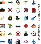vector icon set   mop vector ... | Shutterstock .eps vector #1248397765