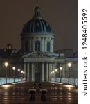 River Seine Pont Des Arts - Fine Art prints