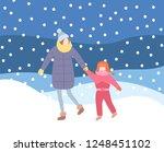 mother and kid walking in... | Shutterstock .eps vector #1248451102