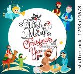 merry christmas holiday set of... | Shutterstock .eps vector #1248514678