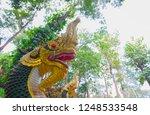 animal sculpture in the... | Shutterstock . vector #1248533548