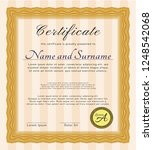 orange certificate template or... | Shutterstock .eps vector #1248542068