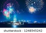 beautiful fireworks above...   Shutterstock . vector #1248545242