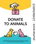 vector donate to animals design ... | Shutterstock .eps vector #1248656815