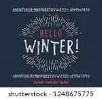 winter font. vintage hand drawn ...   Shutterstock .eps vector #1248675775