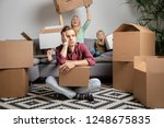 picture of upset man sitting on ... | Shutterstock . vector #1248675835
