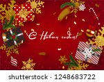 happy new year vector... | Shutterstock .eps vector #1248683722