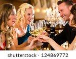 good friends for dinner or... | Shutterstock . vector #124869772