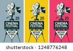 set of three vector posters for ... | Shutterstock .eps vector #1248776248