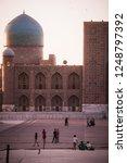 samarkand  uzbekistan   june 6  ... | Shutterstock . vector #1248797392