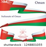 flag of oman  sultanate of oman ...   Shutterstock .eps vector #1248801055
