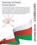 flag of oman  sultanate of oman ...   Shutterstock .eps vector #1248801085