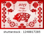 happy 2019 chinese new year... | Shutterstock .eps vector #1248817285