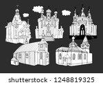 isolated vector set ... | Shutterstock .eps vector #1248819325