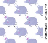 vector hand drawn illustration...   Shutterstock .eps vector #1248831745