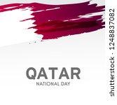 illustration of qatar national... | Shutterstock .eps vector #1248837082
