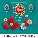 happy chinese new year 2019... | Shutterstock .eps vector #1248841315