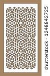 laser cutting. arabesque vector ... | Shutterstock .eps vector #1248842725