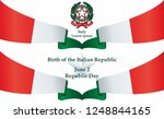 birth of the italian republic ... | Shutterstock .eps vector #1248844165