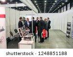 st. petersburg  russia   25... | Shutterstock . vector #1248851188