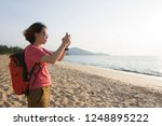 young asian woman in casual... | Shutterstock . vector #1248895222