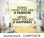 inspirational quote on blurred... | Shutterstock . vector #1248973678