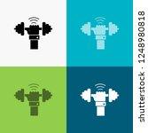 dumbbell  gain  lifting  power  ... | Shutterstock .eps vector #1248980818