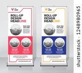 roll up banner design template  ... | Shutterstock .eps vector #1248980965