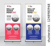 roll up banner design template  ... | Shutterstock .eps vector #1248980968