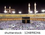 kaaba in mecca at night | Shutterstock . vector #124898246