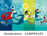 businessmen running whole year... | Shutterstock .eps vector #1248994192