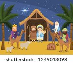 joseph with mary and jesus in... | Shutterstock .eps vector #1249013098