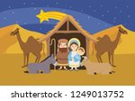 mary and joseph with jesus... | Shutterstock .eps vector #1249013752