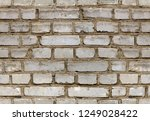 seamless texture  gray brick... | Shutterstock . vector #1249028422