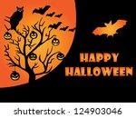 halloween card | Shutterstock . vector #124903046
