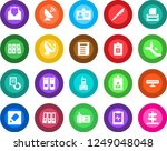 round color solid flat icon set ... | Shutterstock .eps vector #1249048048