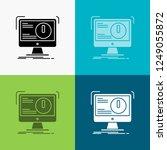 alert  antivirus  attack ... | Shutterstock .eps vector #1249055872