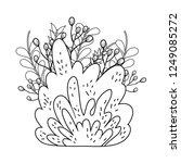 cute fairytale bush icon | Shutterstock .eps vector #1249085272