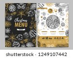 hand drawing christmas holiday... | Shutterstock .eps vector #1249107442