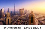 dubai skyline at sunset ... | Shutterstock . vector #1249118275