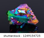 an extreme sharp image of the... | Shutterstock . vector #1249154725