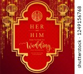 chinese oriental wedding... | Shutterstock .eps vector #1249156768