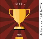 trophy color icon | Shutterstock .eps vector #1249160905